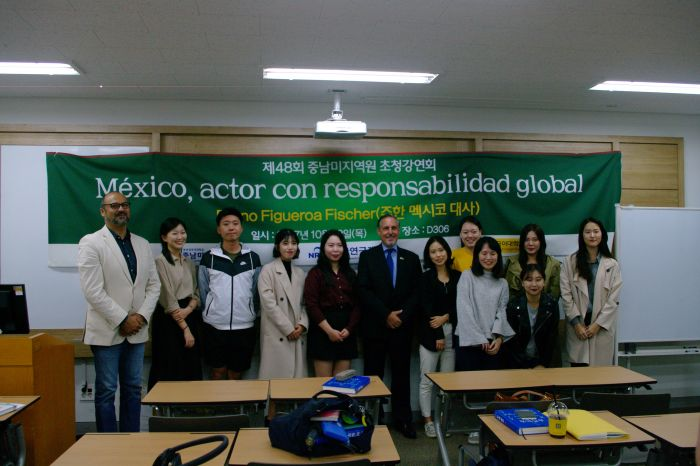 제 48회 초청강연회 : México, actor con responsabilidad global