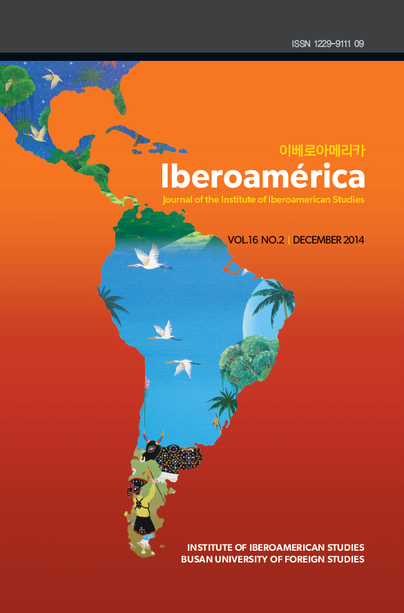 Iberoamérica Vol.16.  No.2