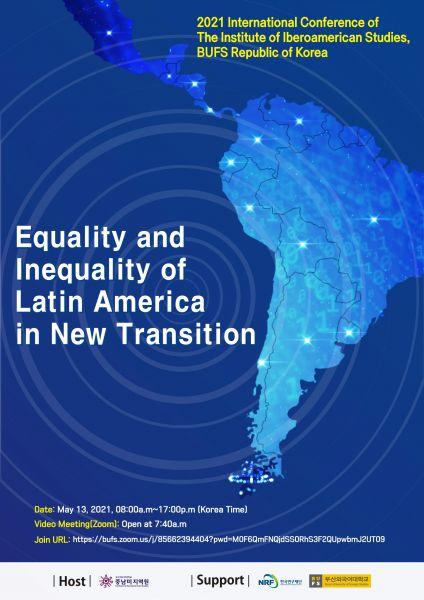 부산외대 중남미지역원 2021년 국제학술대회