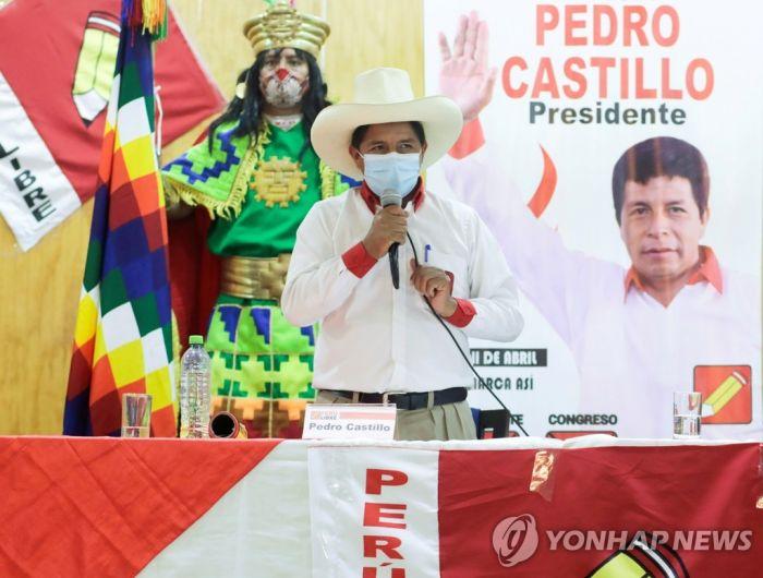 """""""연임 시도 안해""""…페루 대선 후보 2명 '민주주의 선서'"""