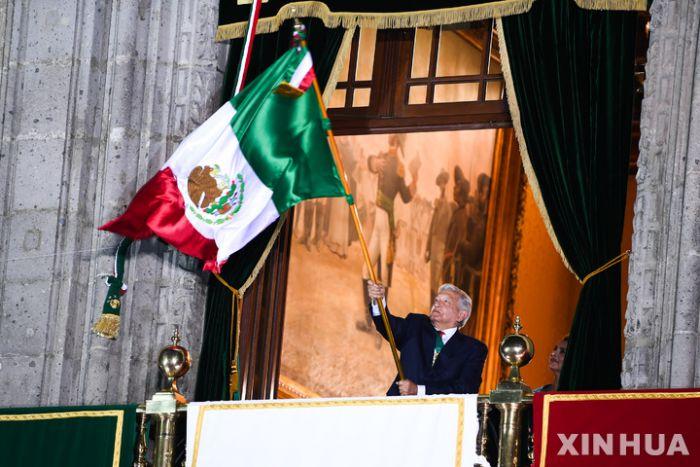 멕시코정부, 비판적 학자· 교수 31명 중범감옥에 투옥
