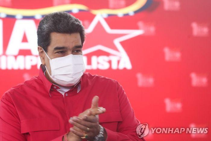 바이든에 손짓하는 베네수엘라 마두로…대화로 이어질까