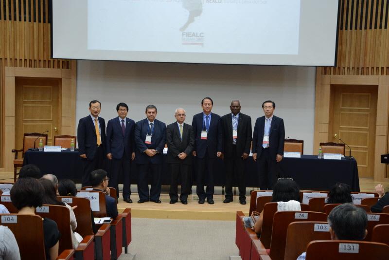 제55회 중남미지역원 학술대회:국제라틴아메리카 카리브학회 연맹(FIEALC)  제17회 세계대회