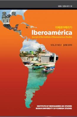 Iberoamérica Vol.21,No.1