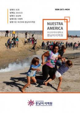 Nuestra América No. 42