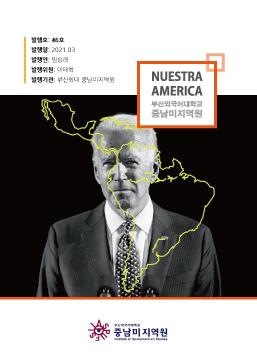 Nuestra América No. 46