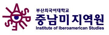 중남미지역원 2014학년도 1학기 교양강좌 특강 '국제개발 협력의 이해 '