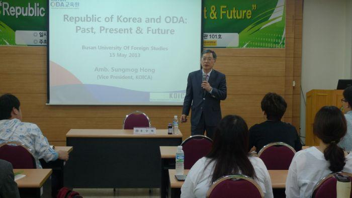 """중남미지역원 41회 초청강연회 """"Republic of Korea and ODA : Past, Present …"""
