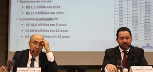 브라질 긴축정책이 과학기술 발전에 미치는 영향