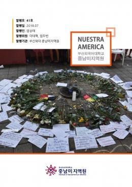 Nuestra América No. 41